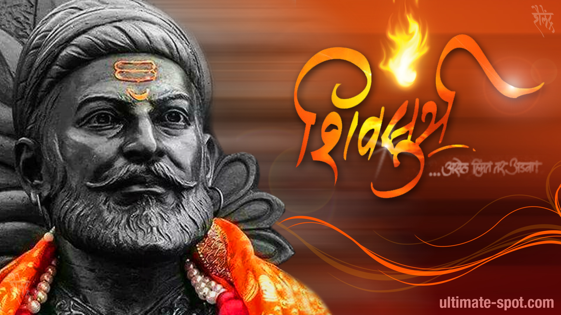 Chatrapati Shivaji Maharaj Images Wallpaper Messages